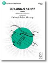 ukrainian dance hopak modest mussorgsky deborah baker monday